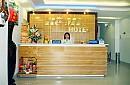 Khách Sạn Remi Nha Trang