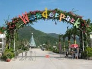 Wonderpark Nha Trang