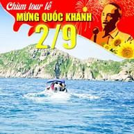 TOUR DU LỊCH TP HCM - NHA TRANG 3 NGÀY 2 ĐÊM - KHỞI HÀNH 2/9/2016