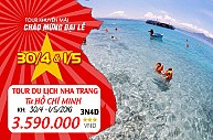 Tour Du Lịch Nha Trang 3N4Đ Dịp 30/4 (Tàu Hỏa) Từ Hồ Chí Minh - Nha Trang - Vinpearlland - 4 Đảo